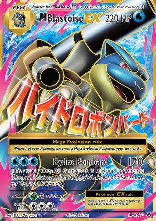 M Blastoise-EX from Evolutions