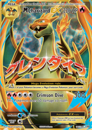 M Charizard-EX from Evolutions