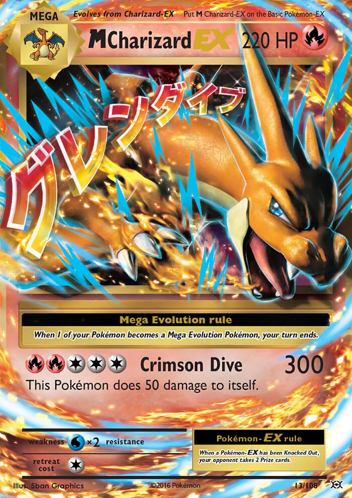 M charizard ex evolutions evo 13 - Pokemon dracaufeu ex ...
