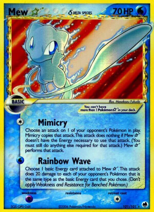 Pokémon Fire Red GBA  Shiny Tangela