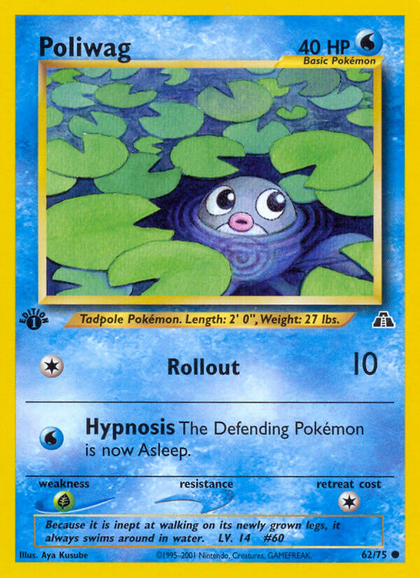 Poliwag from Neo Discovery