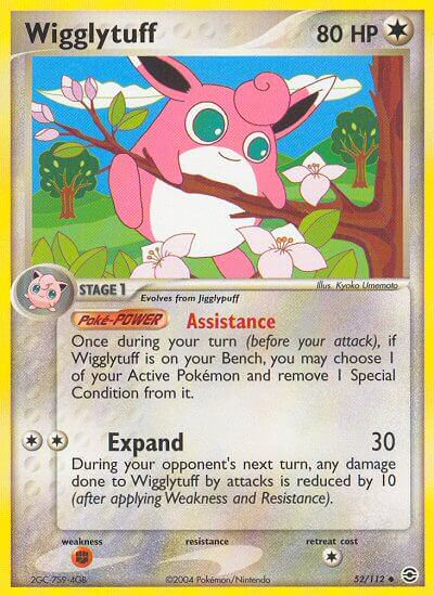 Fire Red Wigglytuff 71